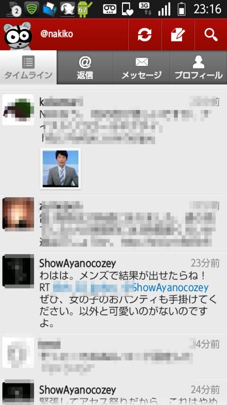 f:id:aki_chami:20110712015246p:image:w360