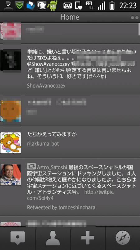 f:id:aki_chami:20110712015247p:image:w360