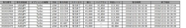 f:id:aki_g4:20181212071331j:plain