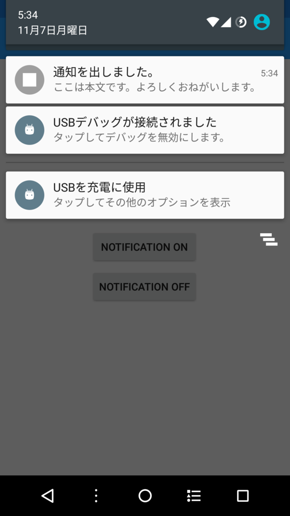 f:id:aki_lua87:20161107061855p:plain