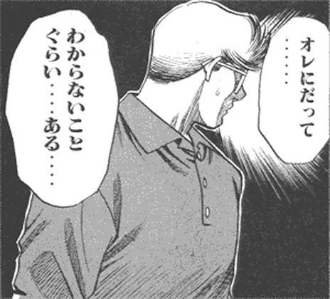 f:id:aki_mmr:20160617183728j:plain