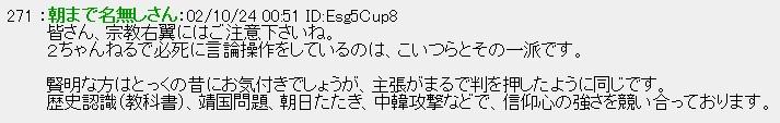 f:id:aki_mmr:20160726190132j:plain