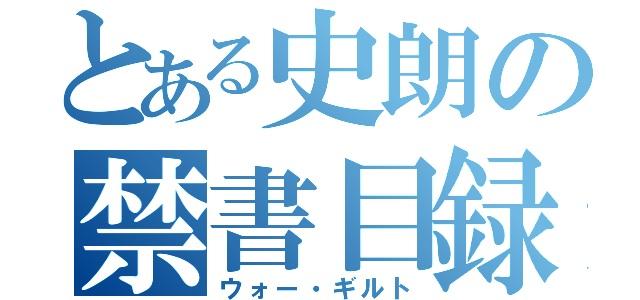 f:id:aki_mmr:20160817005230j:plain