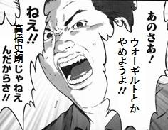 f:id:aki_mmr:20161103210730j:plain