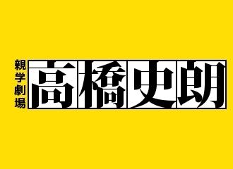 f:id:aki_mmr:20170208231033j:plain