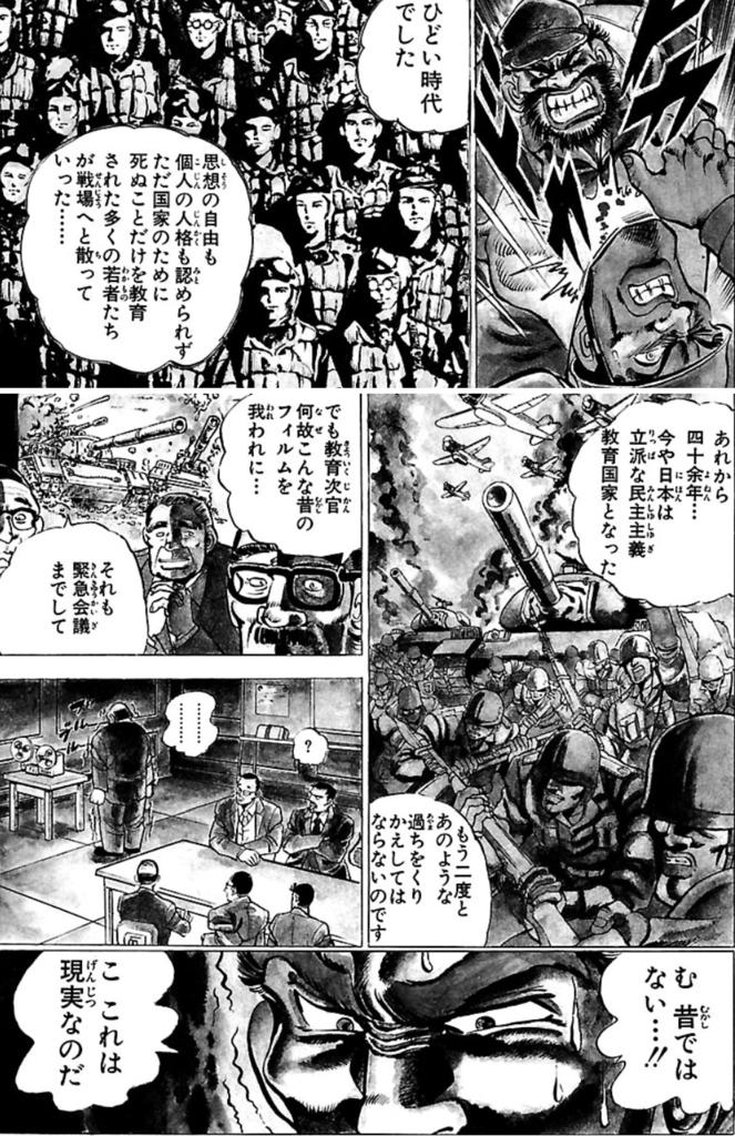 f:id:aki_mmr:20170304233734p:plain