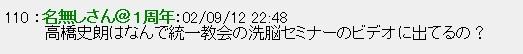 f:id:aki_mmr:20170319141343j:plain