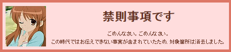f:id:aki_mmr:20170426201755p:plain