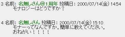 f:id:aki_mmr:20170426201820j:plain