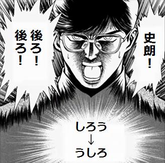 f:id:aki_mmr:20170501201703p:plain