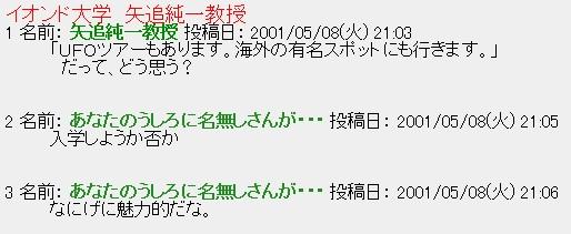 f:id:aki_mmr:20170525204400j:plain