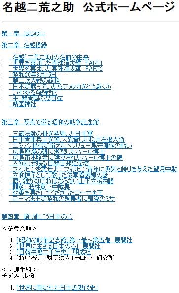 f:id:aki_mmr:20170606202738j:plain