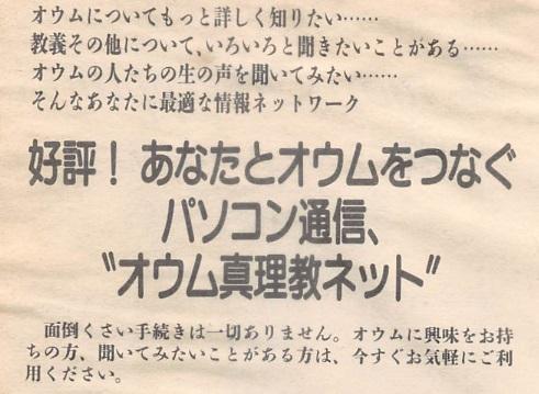 f:id:aki_mmr:20170718004312j:plain