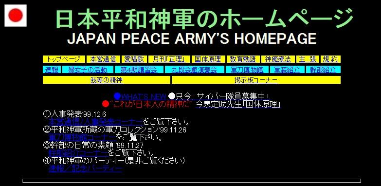 f:id:aki_mmr:20170820193042j:plain