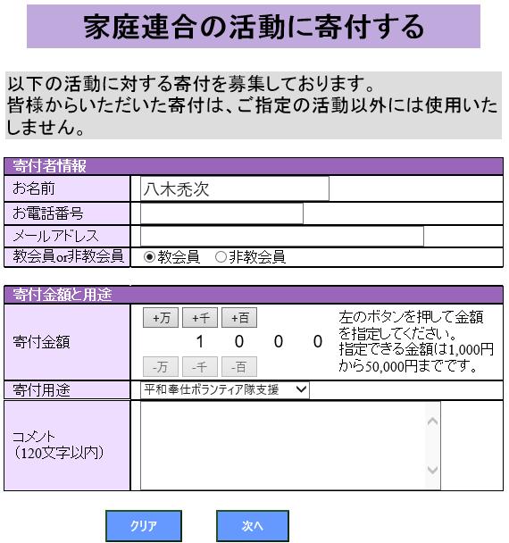 f:id:aki_mmr:20180504231042p:plain