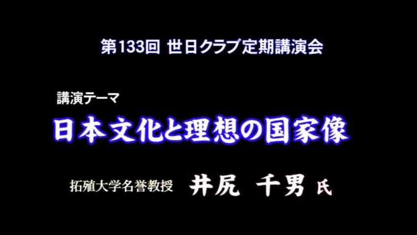 f:id:aki_mmr:20180905220742p:plain