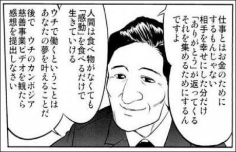f:id:aki_mmr:20180926215337j:plain
