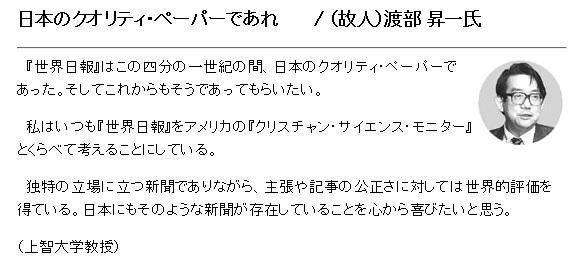 f:id:aki_mmr:20190302175515j:plain