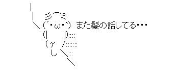 f:id:aki_mmr:20200322195407j:plain