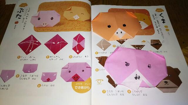 f:id:aki_origami:20160802003411j:plain