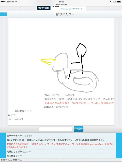 f:id:aki_poke623:20170615000002j:image