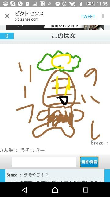f:id:aki_poke623:20170615000013j:image