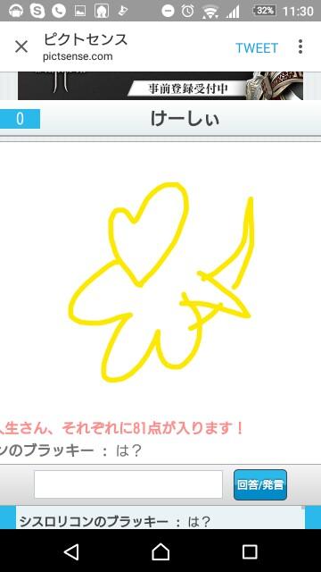 f:id:aki_poke623:20170615000021j:image