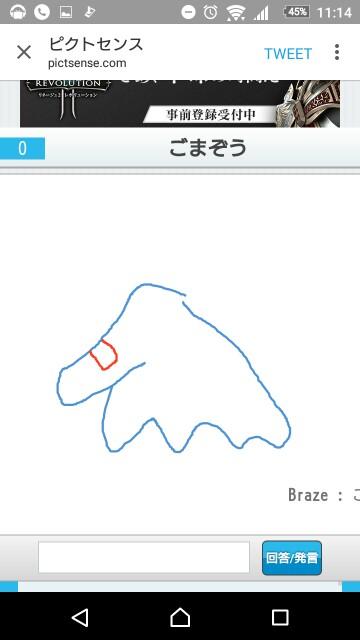 f:id:aki_poke623:20170615000054j:image