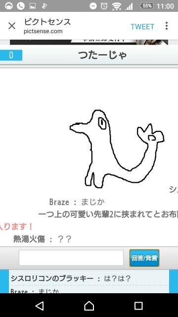 f:id:aki_poke623:20170615000144j:image
