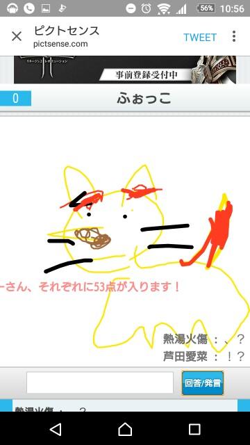 f:id:aki_poke623:20170615000151j:image