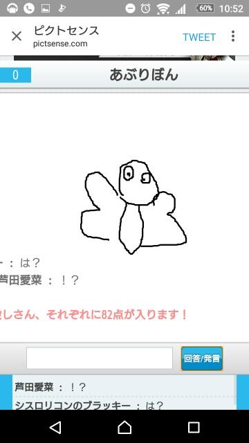 f:id:aki_poke623:20170615000203j:image
