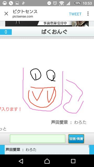 f:id:aki_poke623:20170615000220j:image