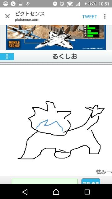 f:id:aki_poke623:20170615000222j:image
