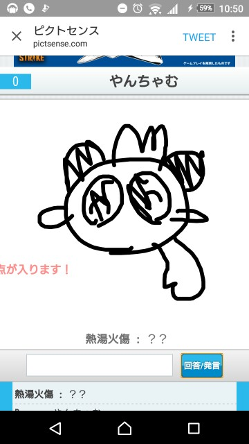 f:id:aki_poke623:20170615000232j:image