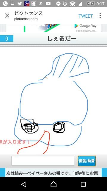 f:id:aki_poke623:20170615000320j:image