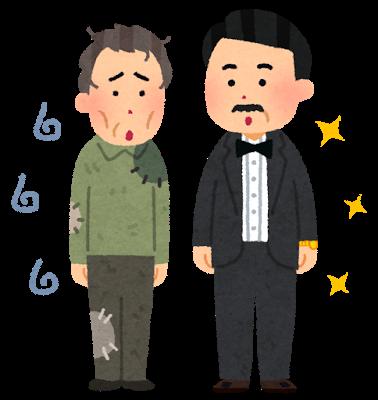 f:id:aki_pwd7:20160929201245p:plain