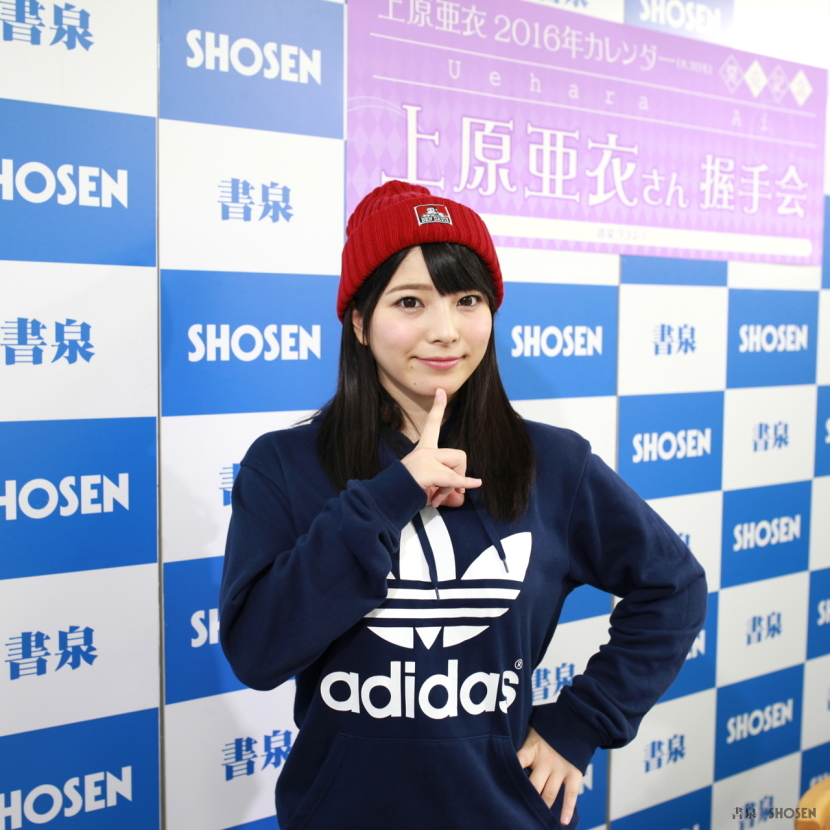 f:id:aki_pwd7:20200220103524j:plain