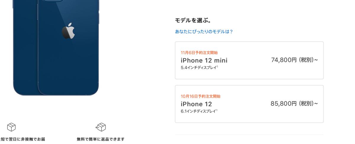 f:id:aki_pwd7:20201014094651p:plain