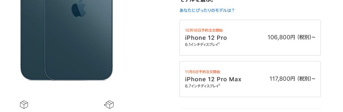 f:id:aki_pwd7:20201014094909p:plain