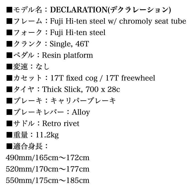 f:id:aki_pwd7:20201015152906p:plain
