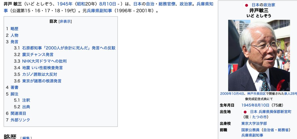 f:id:aki_pwd7:20201020085812p:plain