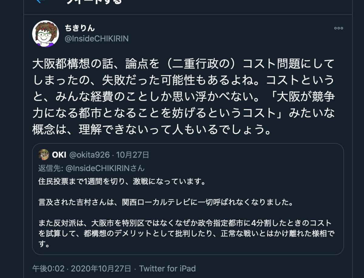 f:id:aki_pwd7:20201028161429p:plain