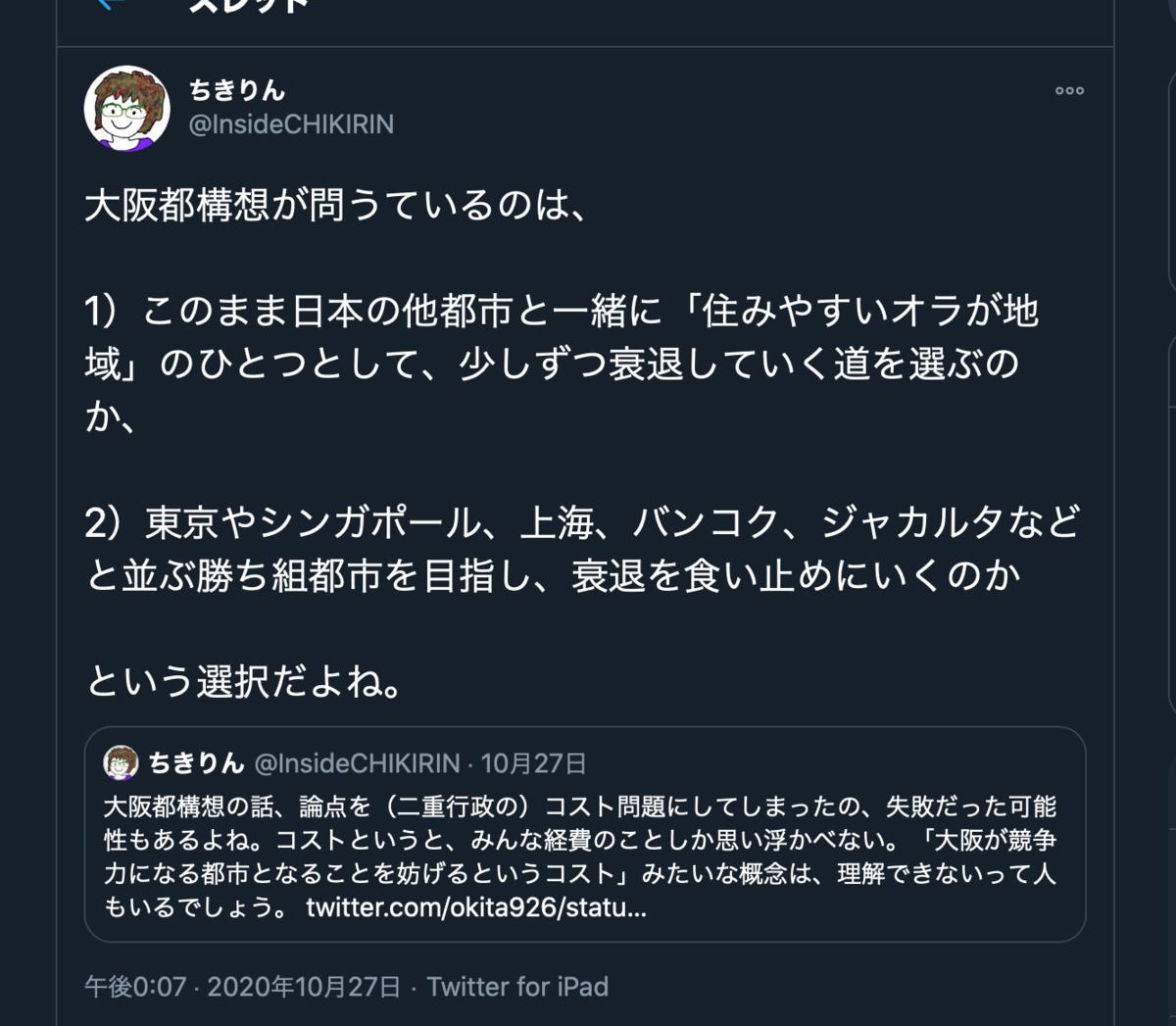 f:id:aki_pwd7:20201028161526p:plain