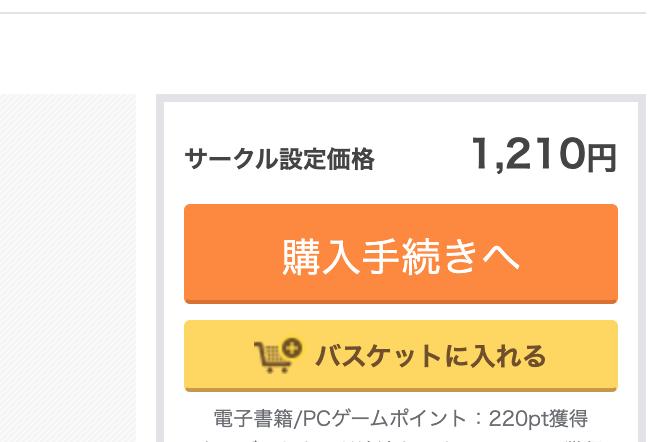 f:id:aki_pwd7:20210212110424p:plain