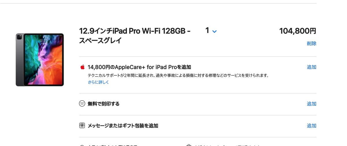 f:id:aki_pwd7:20210221203636p:plain