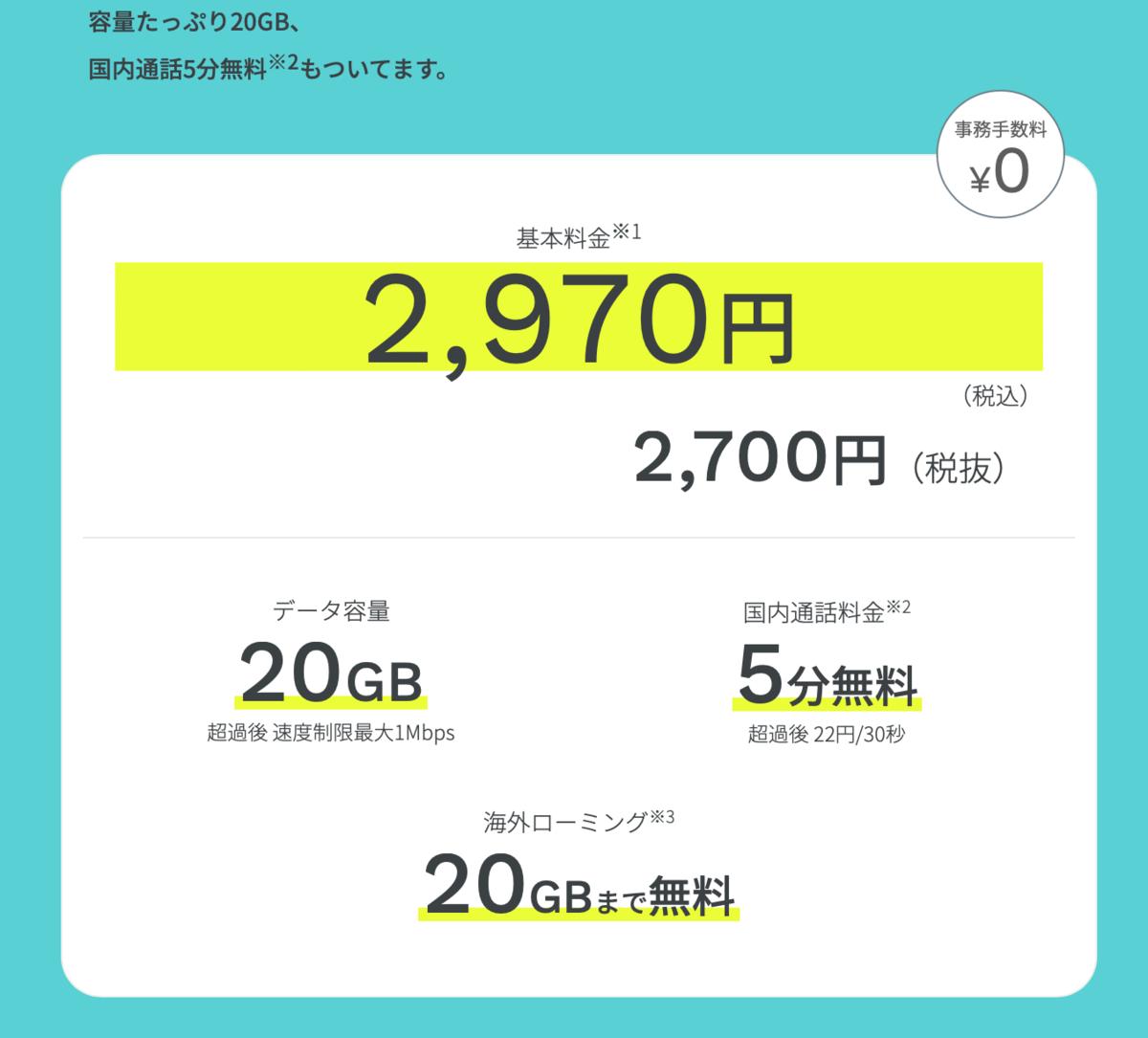 f:id:aki_pwd7:20210410125535p:plain