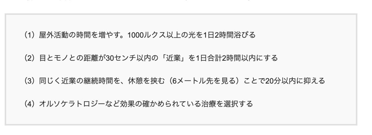 f:id:aki_pwd7:20210715211103p:plain
