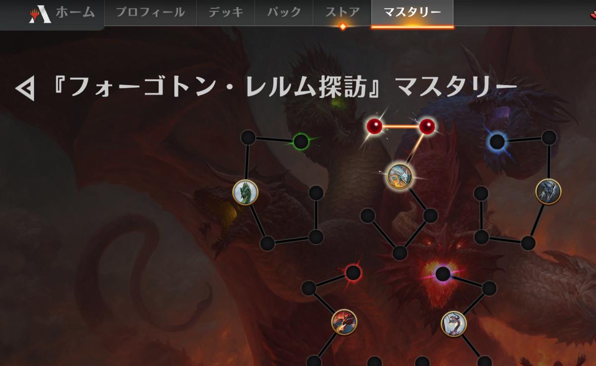 f:id:aki_sinamon:20210724074717p:plain