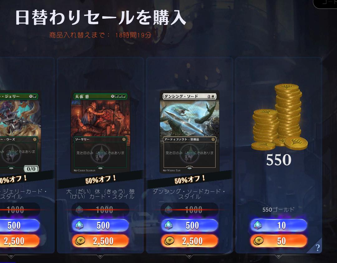 f:id:aki_sinamon:20210804054117p:plain