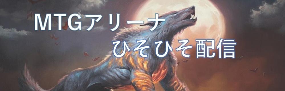 f:id:aki_sinamon:20210913110114j:plain